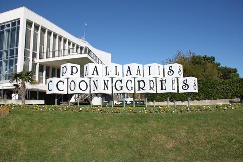 Palais-Royan04