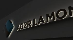 alm_signage_night